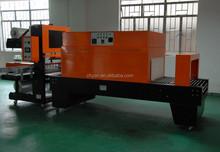 CHY-8540ML+ CHY8540E Sleeve Sealing Shrink Packing Machine