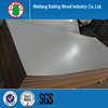 new style high gloss mdf panel /kitchen cabinet mdf board