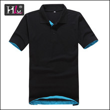 2015 new fashion France French blue polo t shirt vector free download for sale