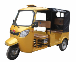 175cc Water Cooled Motor Tricycle With Cabin For Passenger