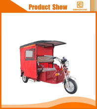 easy operated three wheeler motorcycle electric 3-wheel motorcycle