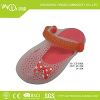 children jelly shoes for 2015 wholesale summer leisure upper plastic butterfly trendy fashion design with air holes shoes