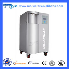 Manufacturers looking for distributors sell water distiller laboratory ultra pure water