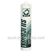 silicone glue for fabric