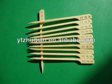 High Quality Bamboo Sticks Beef Satay Skewer For Snack