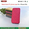 High quality new product Metal frame drill Leather Grain Photo Frame Holster mobile phone case for iphone5 5s
