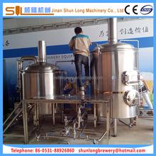 SL beer brewery equipment 500L/700L/1000L home brew kits