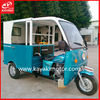 Guangzhou 2014 Motorcycle 3 Wheeler / Five Wheelers Tricycle From China