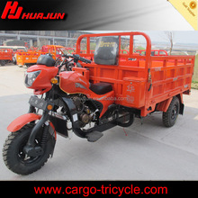 Motor trike chopper three wheel motorcycle cargo/adult chopper three wheel cargo motorcycle