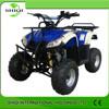 4 Wheel Gas Pawered ATV For sale 110cc/125cc /SQ-ATV007