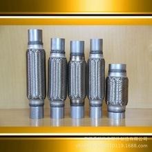 car exhaust muffler, stainless steel exhaust flexible pipe, engine exhaust bellow