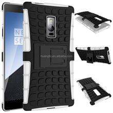 Fashionable 2015 unique pc tpu mobile phone case for one plus 2