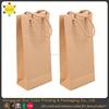 plastic lined kraft paper bag/flat handle kraft paper bag/machine kraft paper bag