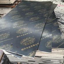 anti-slip film faced shuttering plywood