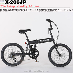"20"" folding mountain bike with shock absorber"
