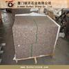 Chinese Cheap Red Granite G687 Tiles,Peach Red Granite Tile