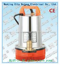 24V pump vacuum water pump