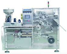 DPH130E high speed automatic Blister Packing Machine