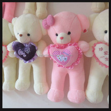 stuffed plush bear toys with red heart