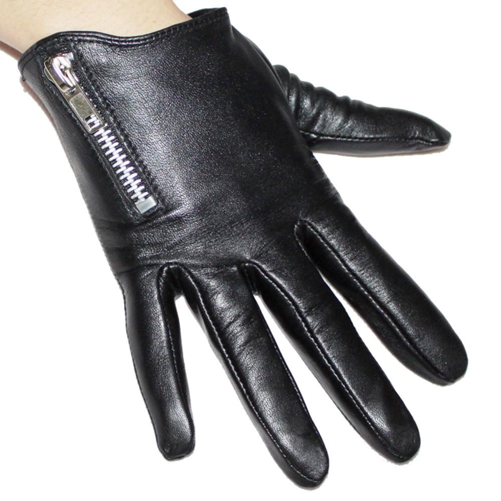 Короткие Перчатки Купить