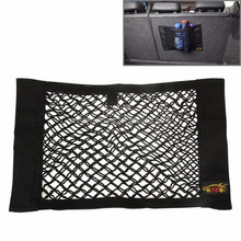 Car Seat Hanging Storage Mesh Bag, Size: 40x24.5 cm