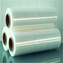 LDPE film vmpet film polyethylene film food packing film film blow moulding factory directly hot sell PET.BOPP/LDPE/PA