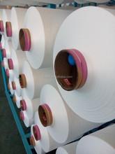 Nylon DTY yarn for ribbon