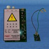 China low price sell NK5761HD-P4/P7 X-ray generators/DC high voltage power supply