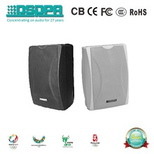 DSPPA DSP8064B/W ABS wall mounted speaker 2-way pa speaker