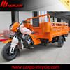 HUJU 175cc cargo tricycle on sale/trimoto de carga with passenger seat