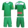 Green soccer uniforms,Custom design soccer uniform,Sublimated soccer uniform