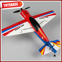 WL toys F939 FMS FPV EPP Kits EPO EPS Ready to Fly Giant motor for rc assembly twin engine aircraft