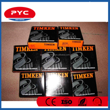 PYC Free Sample!!!Best Price OEM Inch Sizes Taper Roller Bearing Timken u399/u360l From ShangHai Bearing Manufacturer