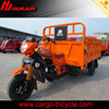Motorized freight tricycle/ Tri Motorcycle Cargo/three wheeler motorcycle