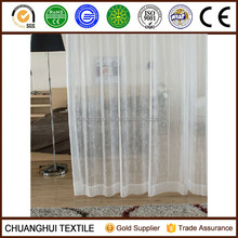 2 Panels white sheer fabric embossed sheer curtains and drapes