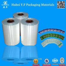 China Manufacturer Transparent Plastic Cast PVC Shrink Film