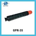 Melhores preços para canon compatível gpr-35 cópia e cartuchos de toner preto para canon copiadora usada máquina