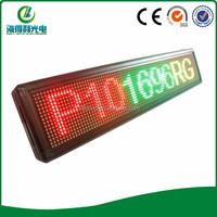 Piercing led panels