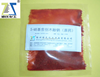 PGR 5-nitroguaiacol sodium salt 98%TC, Foliar Fertilizer Sodium 5-nitroguaiacolate
