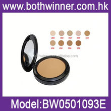 H0T110 cosmetic goods for makeup