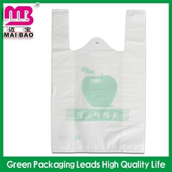 durable product quality high quality smiling face plastic tshirt bag