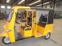 Electric Three Wheel Tricycles for passenger