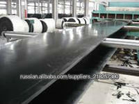 EP conveyor belt used in rubber conveyor for paper mill