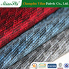 Soft polyester embossing tricot velour fabric for upholstery and sofa and home texitle and seat