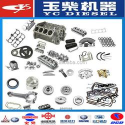 High Quality Cheapest original China YUCHAI diesel engine engine buy price
