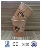 CE Single side PE coated automatic paper cup making machine price korea(MB-A12)
