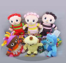 Plush toys wholesale Small garden baby doll