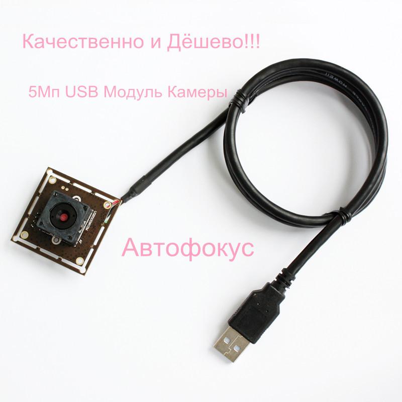 мини веб камера - фото 7