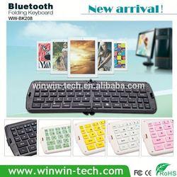 High Standard Rubber wireless mini keyboard for pc