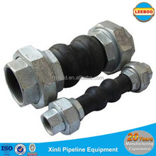 NR Or CR rubber expansion joint pipe fitting